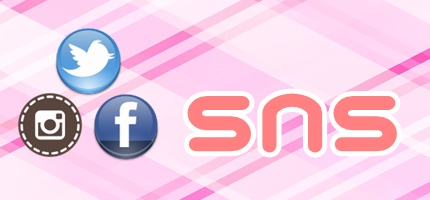 SNS(Facebook、Twitter、instagram)